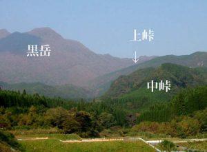 長湯流紋岩からなる山―― 上峠、中峠の一部