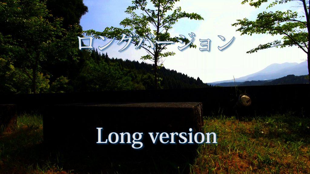 長湯温泉 ドローン空撮 ロングバージョン 20160520