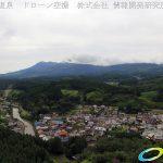 長湯温泉 ドローン空撮4K写真 20160630 vol.1を公開