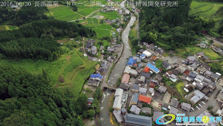 長湯温泉 ドローン空撮4K写真 20160630 vol.10を公開