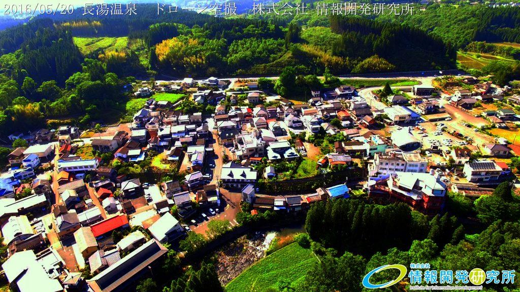 長湯温泉 ドローン空撮4K写真 vol.2