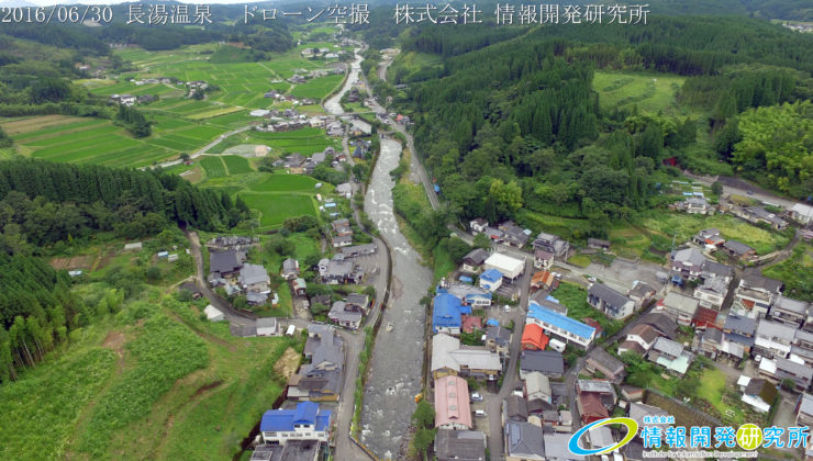 長湯温泉 ドローン空撮4K写真 20160630 vol.4