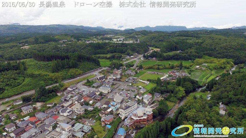 長湯温泉 ドローン空撮4K写真 20160630 vol.7