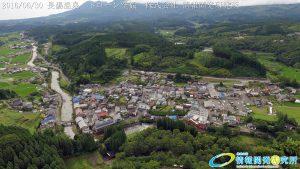 長湯温泉 ドローン空撮4K写真 20160630 vol.8