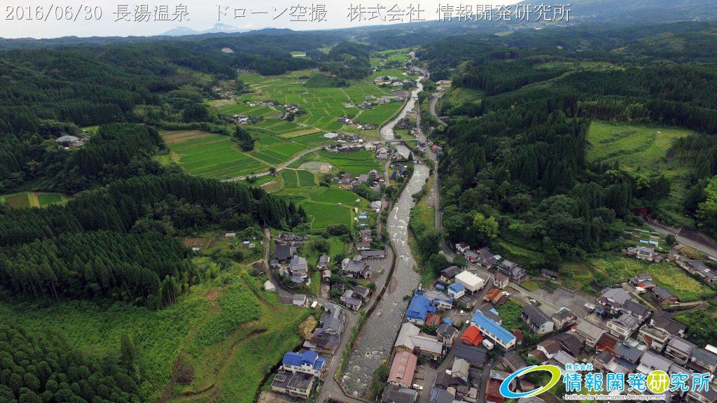 長湯温泉 ドローン空撮4K写真 20160630 vol.9