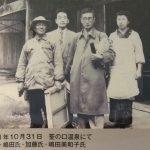 長湯温泉ゆかりの画家高田力蔵