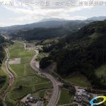 芹川ダム湖 ドローン空撮4K写真 20160715 vol.10Aerial in drone the Serikawa dam lake. 4K photography