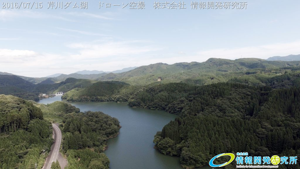 芹川ダム湖 ドローン空撮4K写真 20160715 vol.2 Aerial in drone the Serikawa dam lake. 4K photography