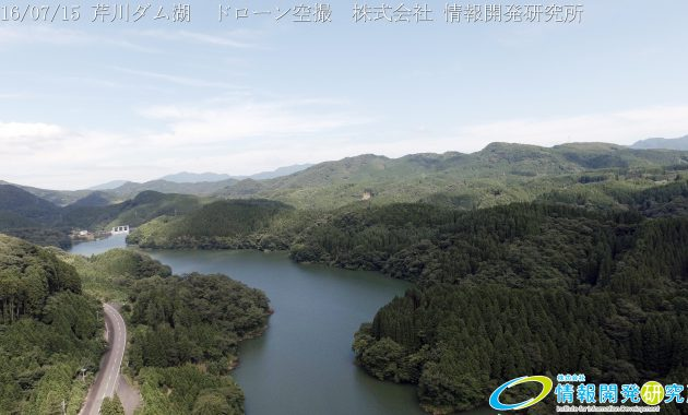 芹川ダム湖 ドローン空撮4K写真 20160715 vol.2 Aerial in drone the Serikawa dam lake. 4K photography