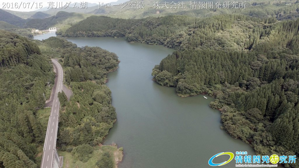 芹川ダム湖 ドローン空撮4K写真 20160715 vol.3 Aerial in drone the Serikawa dam lake. 4K photography