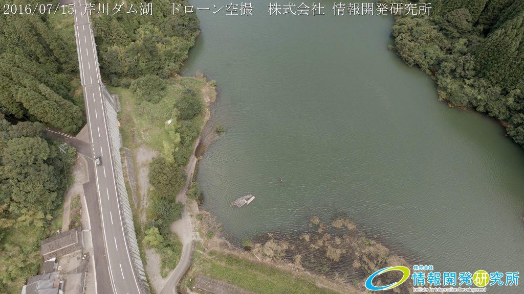 芹川ダム湖 ドローン空撮4K写真 20160715 vol.4 Aerial in drone the Serikawa dam lake. 4K photography
