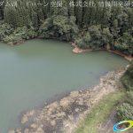 芹川ダム湖 ドローン空撮4K写真 20160715 vol.6Aerial in drone the Serikawa dam lake. 4K photography