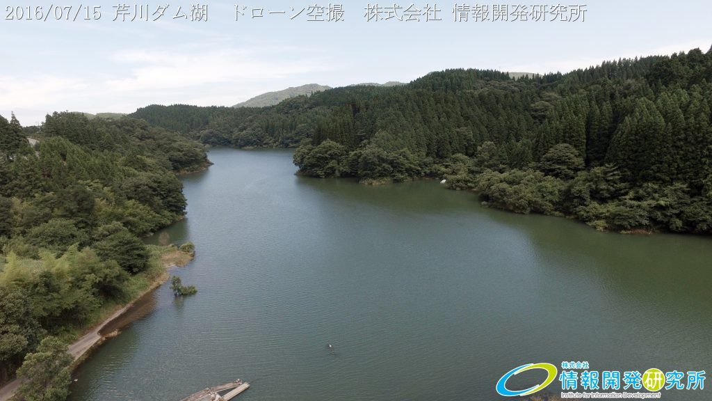 芹川ダム湖 ドローン空撮4K写真 20160715 vol.7Aerial in drone the Serikawa dam lake. 4K photography