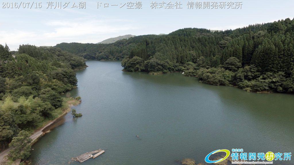 芹川ダム湖 ドローン空撮4K写真 20160715 vol.8Aerial in drone the Serikawa dam lake. 4K photography