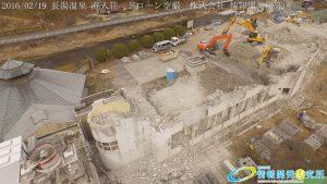 長湯温泉 直入荘解体工事 ドローン空撮4K写真 20160219 vol.2 Aerial in drone the Naoirisou. 4K Photography