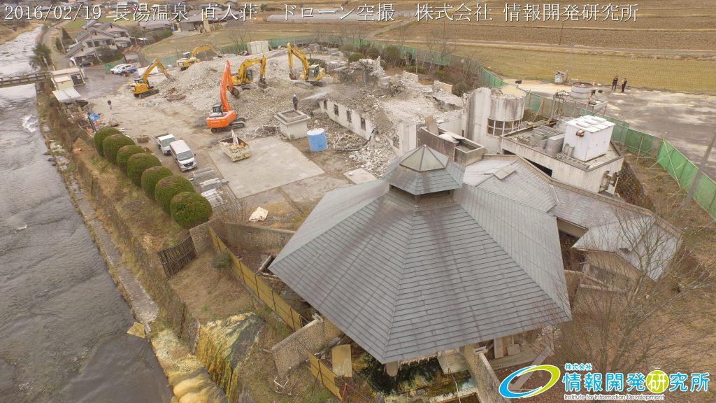 長湯温泉 直入荘解体工事 ドローン空撮4K写真 20160219 vol.3 Aerial in drone the Nagayu Onsen Naoirisou. 4K photography