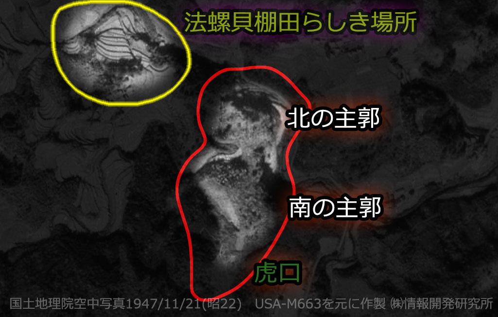 horagai_kokudo_maps