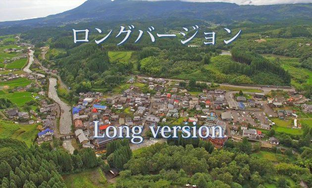 長湯温泉 ドローン空撮 20160630 ロングバージョンの動画を公開