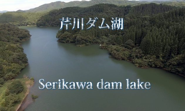 芹川ダム湖 ドローン空撮 20160715 Part.3の動画を公開