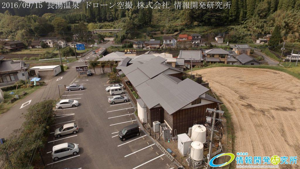 長湯温泉 ドローン空撮4K写真 20160915 vol.1を公開 Aerial in drone the Nagayu onsen