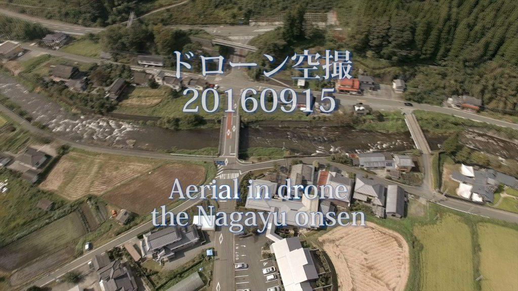 長湯温泉 ドローン空撮 20160915 Part.2の動画を公開 Aerial in drone the Nagayu onsen