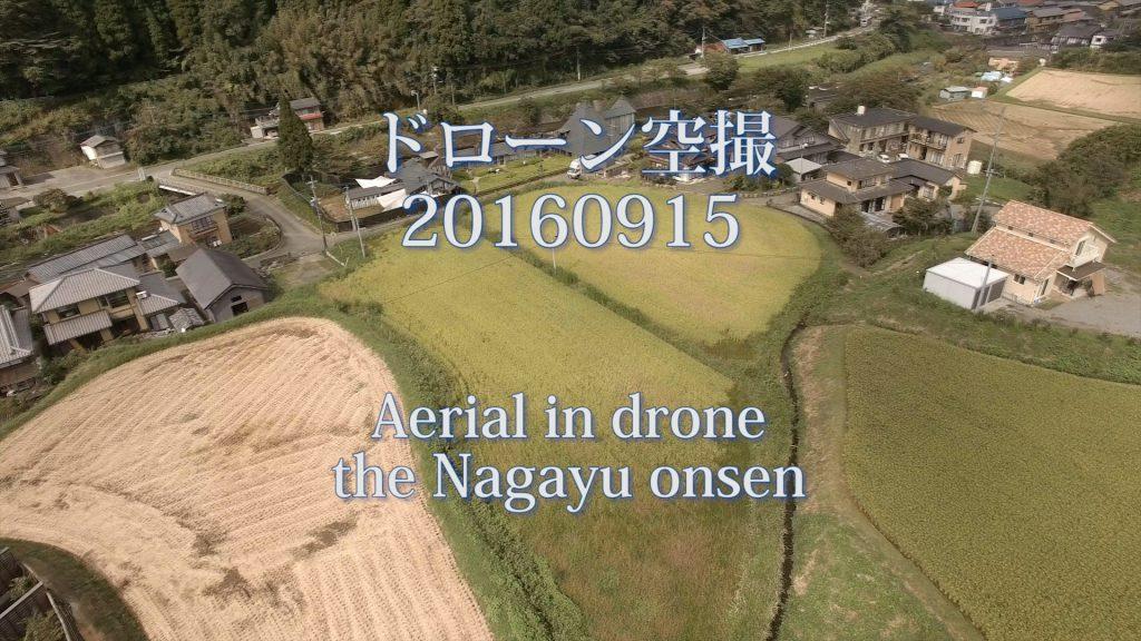 長湯温泉 ドローン空撮 20160915 Part.3の動画を公開 Aerial in drone the Nagayu onsen