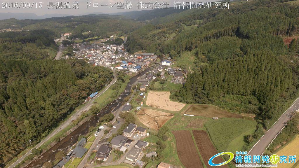 身も心も癒される長湯温泉 ドローン空撮4K写真 20160915 vol.5 Aerial in drone the Nagayu onsen