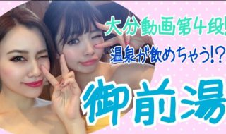 まほ maho TV youtube