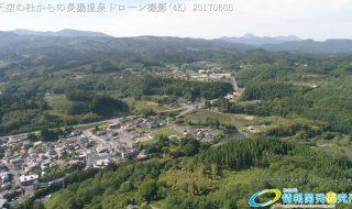 湯の原霊場 九州自然歩道