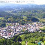 天空の杜からの長湯温泉 芹川 ドローン撮影 (4K) 写真 Vol.5 20170605