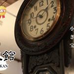 第4回「おいでよ長湯」『丸長旅館』 01